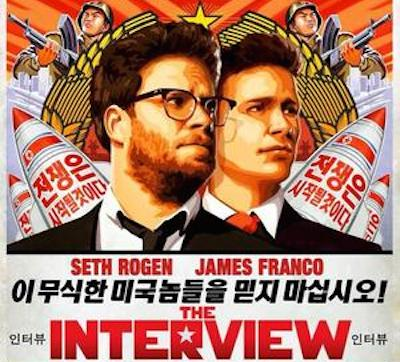 "Promotional poster for ""The Interview"" movie (via Wikipedia)"