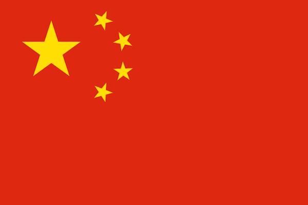 prc-China-flag