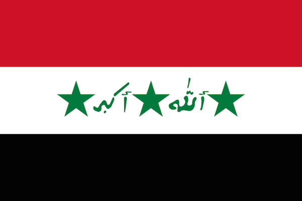 Late Baathist-era flag of the Republic of Iraq, 1991-2004.