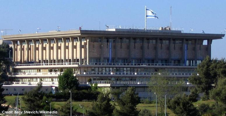 Pictured: Israel's Knesset (parliament) building in Jerusalem. (via Wikimedia)
