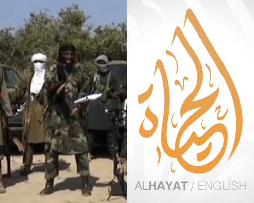 Left: Still image from a low-quality Boko Haram video communiqué. Right: The English-language logo of ISIS's Al-Hayat global media outlet.
