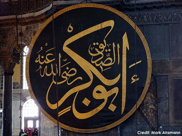 Calligraphy in Istanbul of the name of Abu Bakr, the Caliph whose selection first divided the Sunni and Shia followers of Islam. (Credit: Mark Ahsmann)
